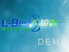 广东晾霸智能科技有限公司官方宣传片