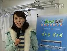 晾霸重庆电视台魅力家园宣传