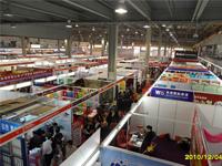 晾霸团购:广州首届团购在线