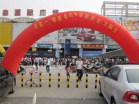 晾霸户外推广:吴江宣传活动