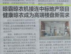 中国商报特约报导