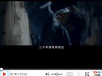 """""""晾出爱 不等待"""",晾霸走心视频"""