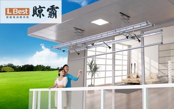 爱D·魅 晾霸2014夏季新品D1内嵌式智能电动晾衣机亮丽上市