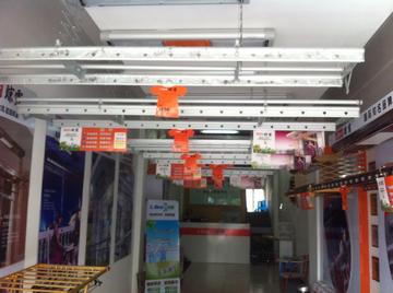 辽宁朝阳专卖店