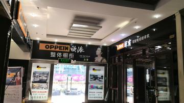 广东深圳专卖店