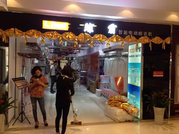 安徽铜陵专卖店