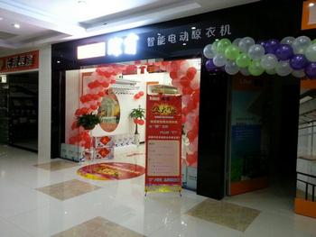 四川广元专卖店