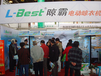 晾霸参展2012扬州建材展