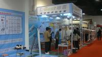 晾霸参展2012杭州建材展