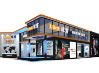 晾霸智能电动晾衣机——亚洲建材第一展人气爆棚