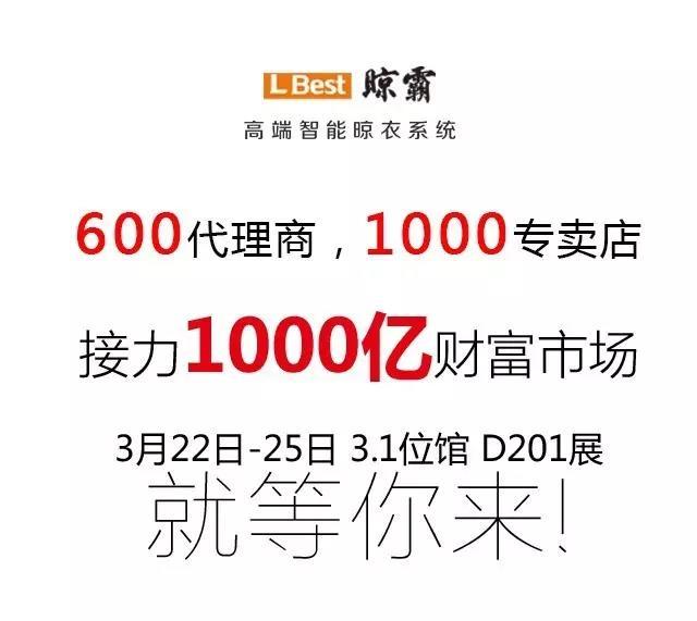 上海建博会开幕:多感官体验晾霸新型美学设计