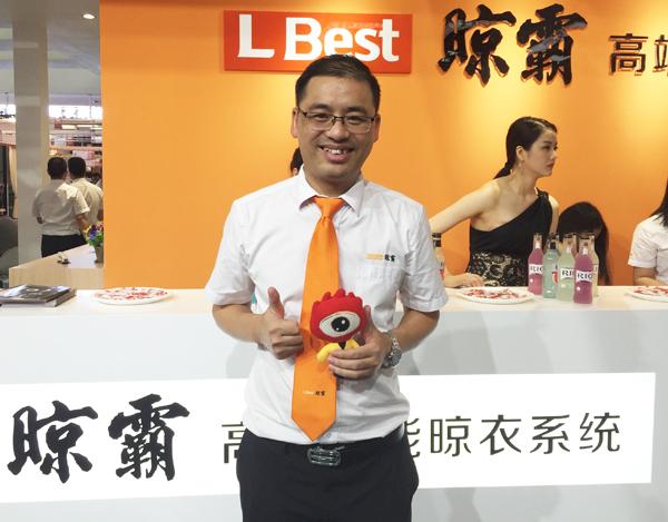 晾霸刘海辉:晾霸将坚定不移地在晾衣机行业走下去