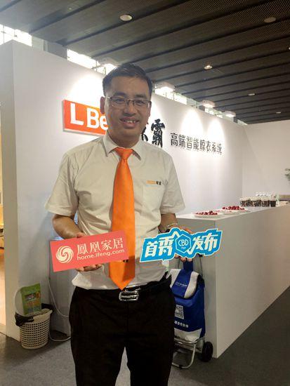 晾霸刘海辉:晾霸专注晾衣机领域 2020年销量目标剑指十亿