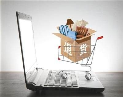 网购大件家居用品须权衡利弊