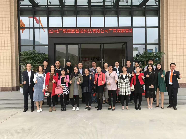 2017广州精英培训班