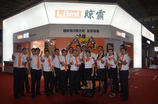 晾霸参展2014广州建博会建材展