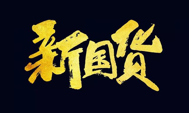上海建博会剧透:新工匠·新国货,晾霸领创智能晾衣机新时代!