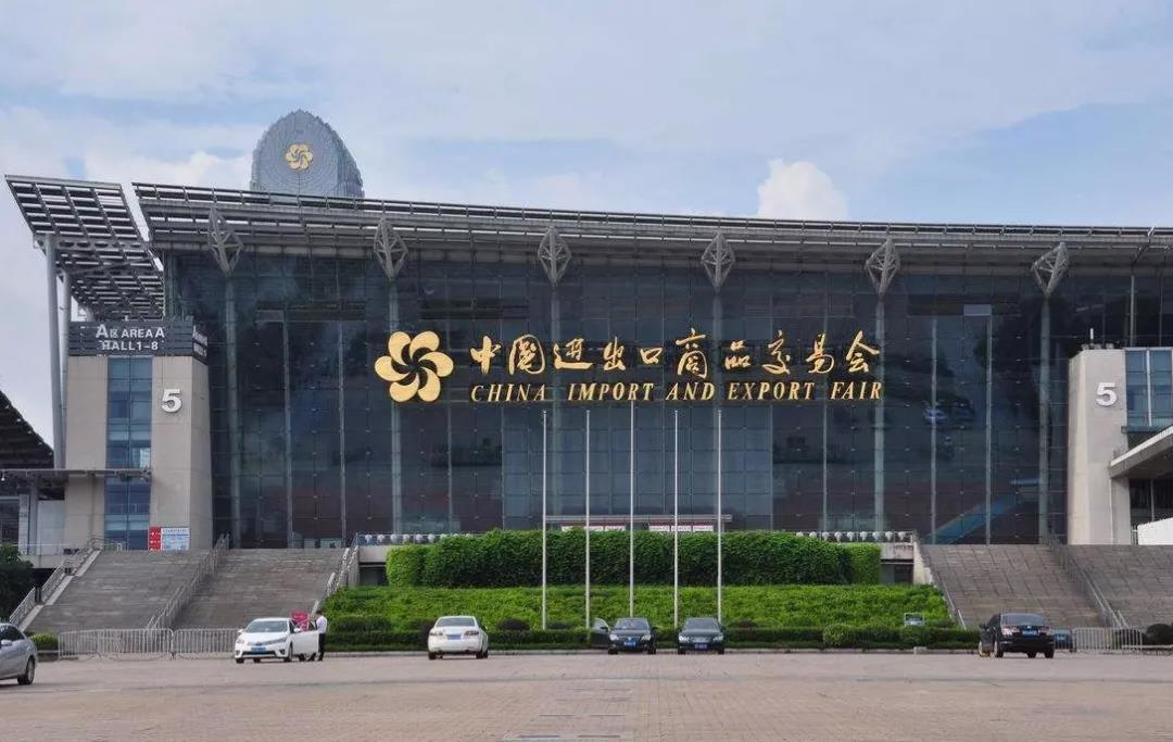 第123届广交会,「中国晾 霸世界」,让世界爱上中国晾