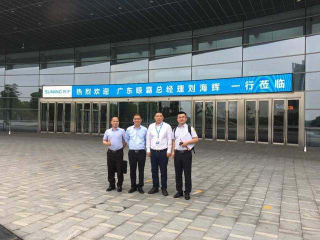 晾霸总经理刘海辉一行访问苏宁集团总部