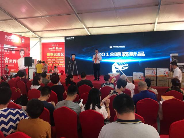 开启新盛宴 晾霸刘总携团队宁波、丽水、温州三地之旅硕果累累