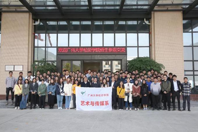 深化校企合作|广州大学松田学院师生参观广东晾霸智能科技有限公司