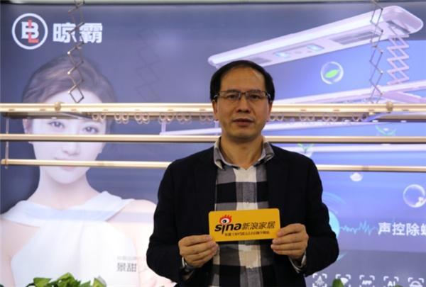 晾霸总裁陈凌云专访:晾霸晾衣架与京东天猫加强合作新零售