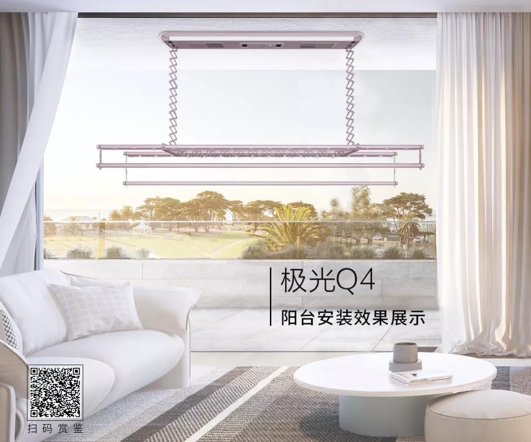 5月15日《向往的星居》,晾霸教您如何装饰新阳台