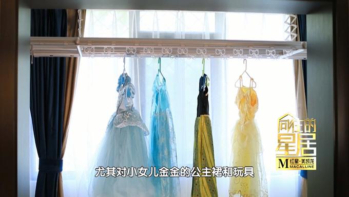 晾霸携手金志文,为三口之家打造【向往的星居】