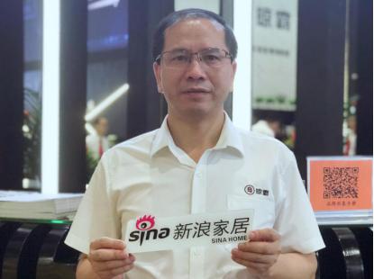 晾霸陈凌云:以智能布局行业未来生态