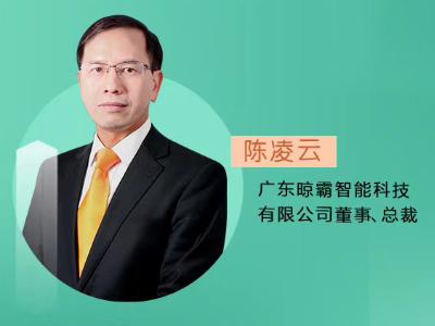 《家居少数湃》沙龙 | 晾霸公司董事总裁陈凌云:新消费时代,提升产品的价值就是晾霸的机会点