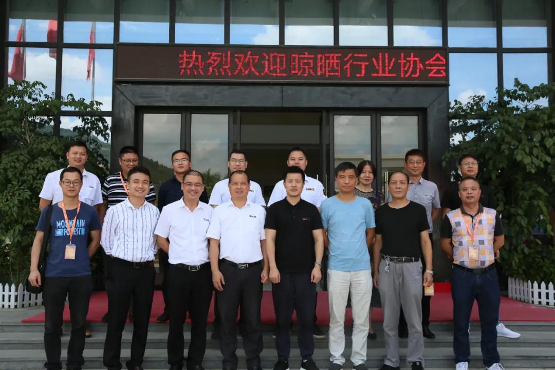 晾晒行业协会、中国建博会及协会会员单位莅临晾霸,共谋新未来