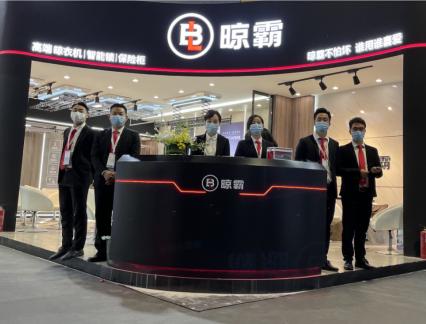 上海建博会上晾霸智能晾衣机新品首秀 热度持续UP