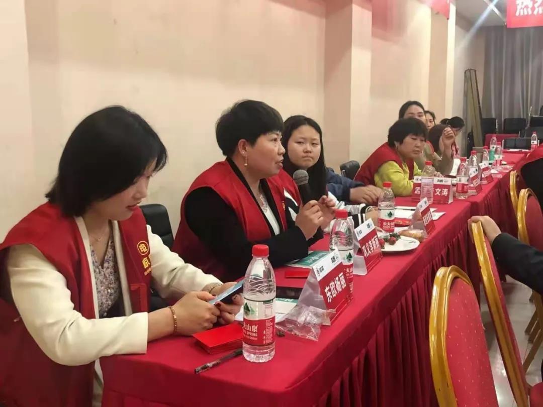「犇腾2021」晾霸郑州办事处培训会