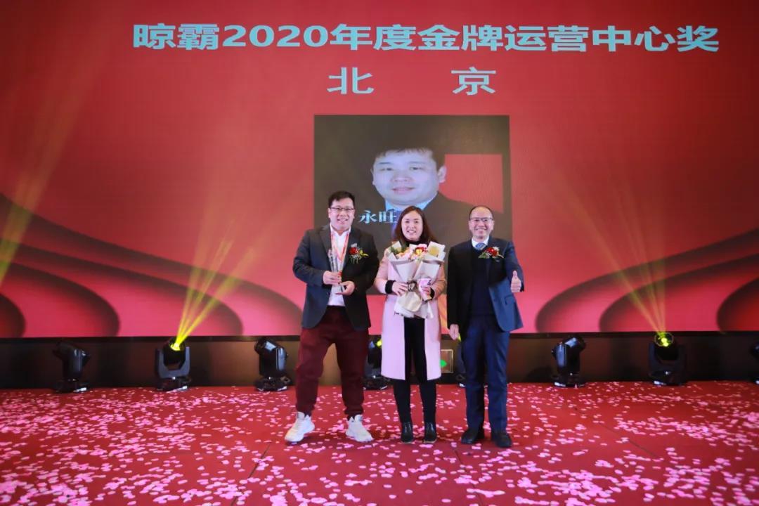 晾霸北京代理商创业致富故事 | 一个80后有为青年的奋斗历程